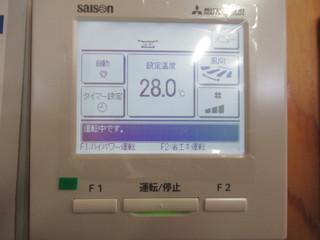 Img_0793